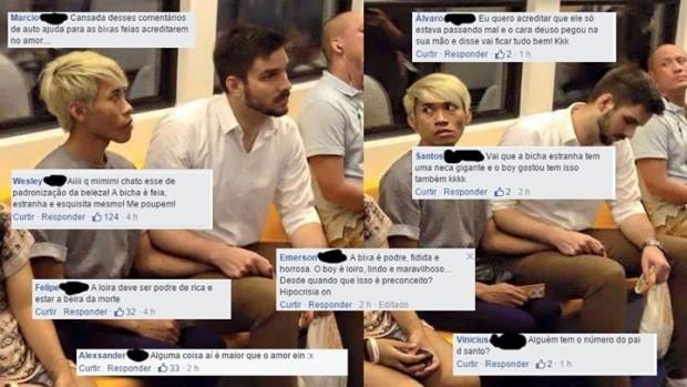 """Comentários desconcertantes sobre o casal  coletados pela página no Facebook """"Sou/Curto Afeminado"""" (Reprodução/Facebook)"""