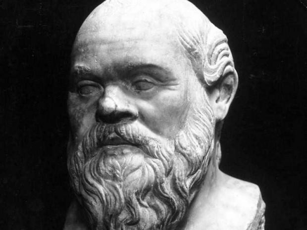 Busto de Sócrates (Reprodução)