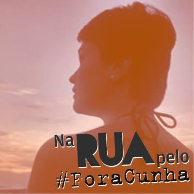 Avatar que invadiu o Facebook nos últimos dias para a manifestação contra Eduardo Cunha (Reprodução/Facebook Lira Yuri)
